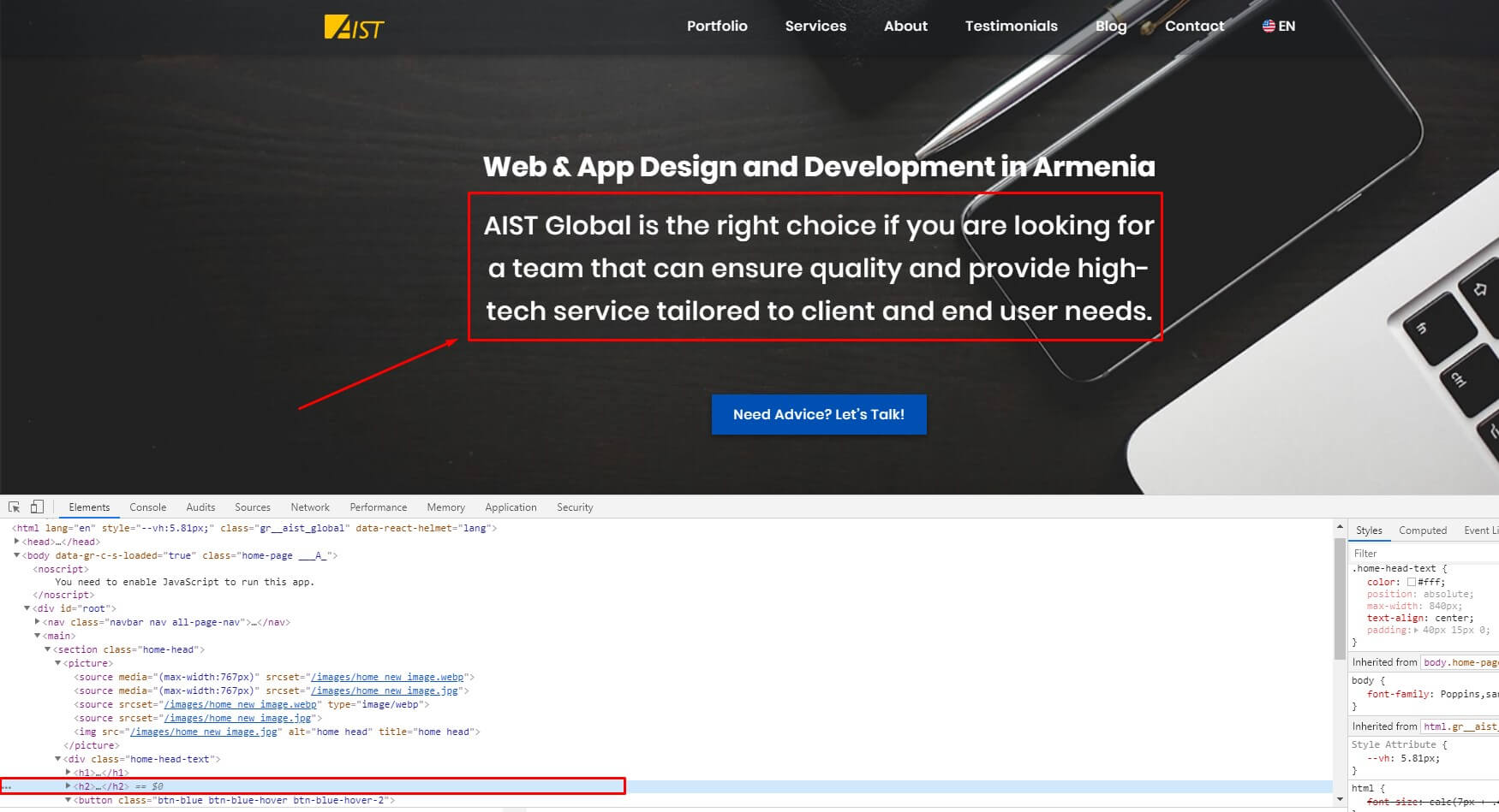 Check the text on site - How to Check Website Quality