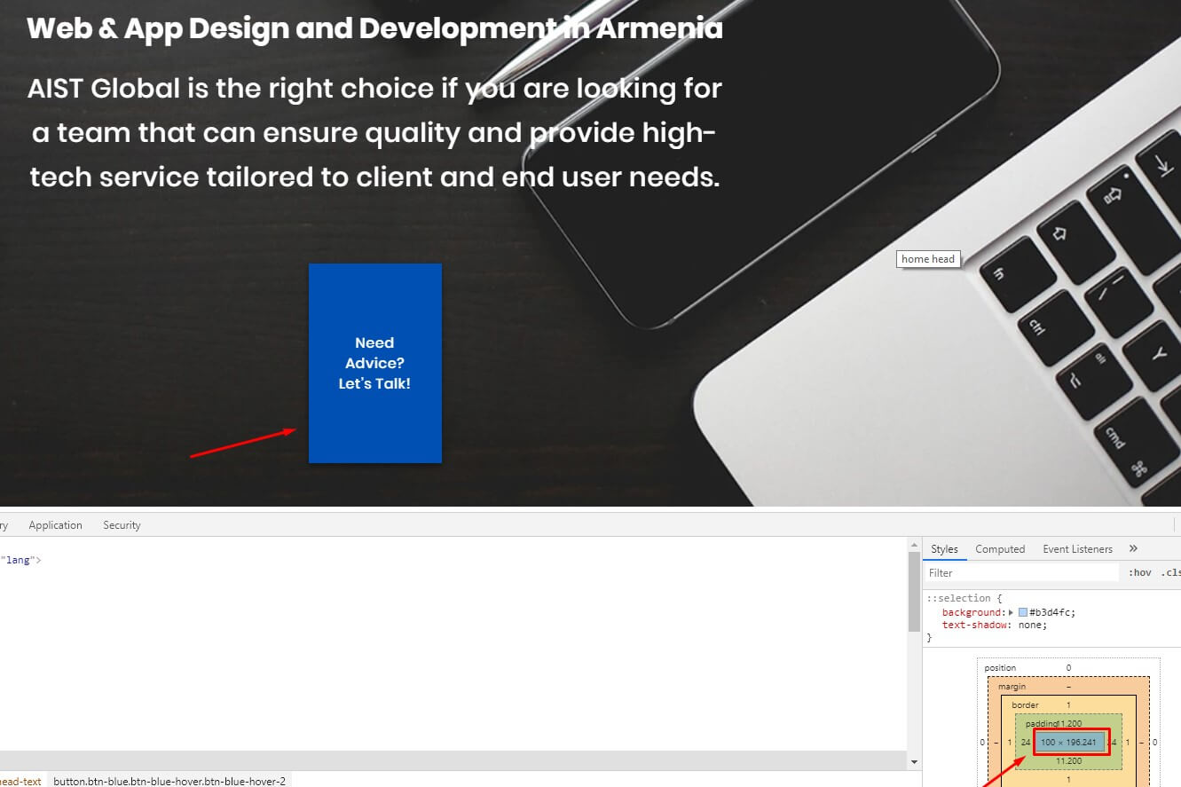 Change margins on the site - How to Check Website Quality
