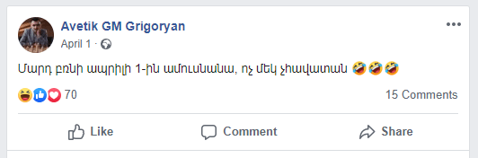 GM Avetik Grigoryan's FB post