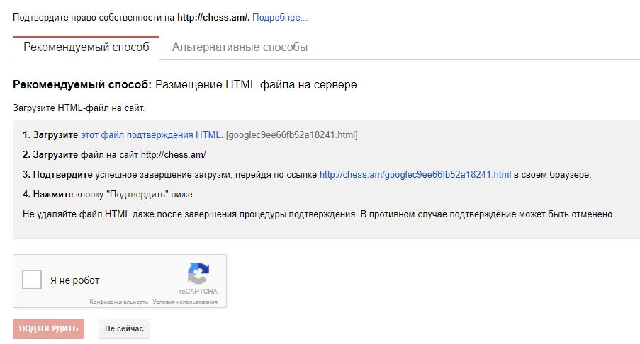 ինչպես ավելացնել կայքը search console