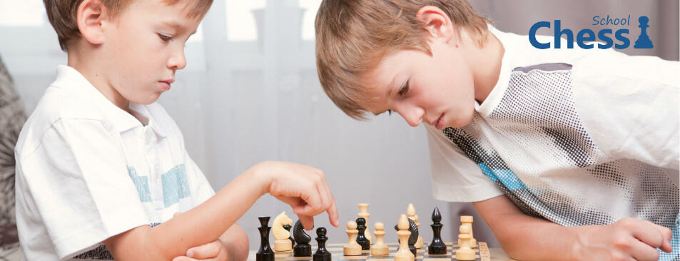 CHESS SCHOOL