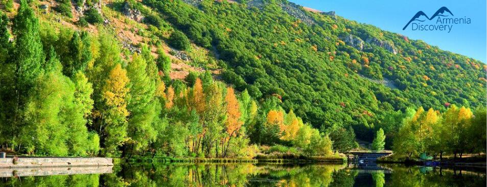 Armenia Discovery